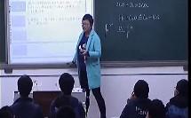 高中化学_氧化还原反应第一课时