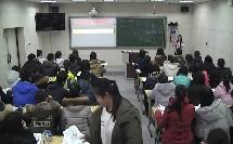高中地理_产业转移对区域发展的影响(1)