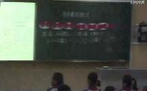 小学数学_二年级下册《有余数的除法》