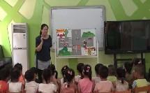 幼儿园安全教育_安全过马路