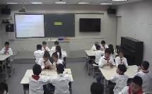 小学综合实践活动_ 《拆与拼》