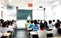 小学安全教育_交通安全记心间