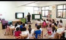 幼儿园安全教育_体育活动中的安全