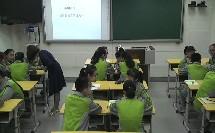 初中安全教育_郑州市第四十五中学安全教育课-孙俊梅