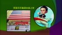 中国交通运输的发展 微课3_(初中一年级地理)B8506