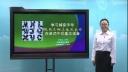 学习辅音字母m