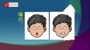 为自己设计动漫形象 田华 微课2_(小学六年级美术)B9002