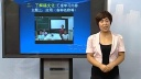 书法实践——写福字_(小学三年级书法写字)B5496