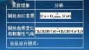 生活中两种常见的有机物(1)_(高中必修化学)B7205