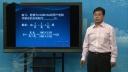 探究串并联电路中的电阻关系二(初中三年级物理)B3233