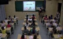 我是小学生_龙老师(三等奖)_小学语文(人教部编版)一年级上学期_F319