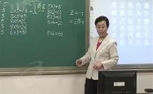 5的乘法口诀(小学二年级数学)B472