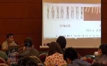 教材培训 小学对软件工具的认识(信息技术)B191