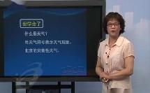 北京市的天气和气候(1)(初中一年级地理)B590