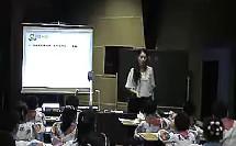 认识线段 陈艳华