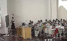 浙江省初中科学新课程优质课评比暨课堂教学观摩会