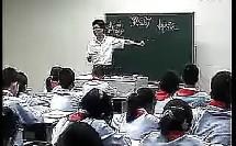 说课及教学观摩:七年级 黔之驴(上海市初中高中语文青年教师说课及教学观摩课)