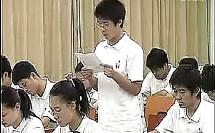 说课及教学观摩:高一 我有一个梦想(上海市初中高中语文青年教师说课及教学观摩课)