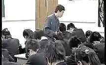 说课及教学观摩:高一 百代法书(上海市初中高中语文青年教师说课及教学观摩课)