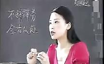 说课及教学观摩:初中 一千张糖纸(上海市初中高中语文青年教师说课及教学观摩课)
