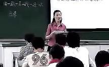 说课及教学观摩:高二 项链(上海市初中高中语文青年教师说课及教学观摩课)