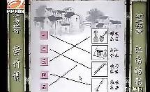 江苏省第六届中小学音乐评优课-初中音乐优质课教学示范
