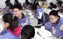 九年级 三个代表:代表先进生产力的发展要求(初中政治优质课教学课例)