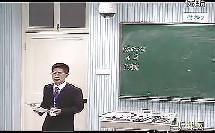 高中化学说课和模拟上课:硅和二氧化硅(三等奖)(省师范生说课及演讲技能大赛-综合组)