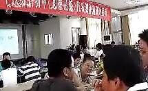 江苏省思想品德初中政治优质课比赛示范观摩课堂实录