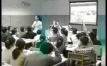 七年级初中生物优质课课堂实录录像课视频
