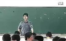 比例线段(2)(新课程初中数学...