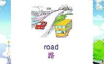 上海牛津小学英语第三册Unit9Revision