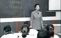 初中物理优质课《大气压强》课堂实录