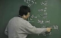 《匀速圆周运动》高中物理