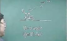《机械能守恒定律》高中物理
