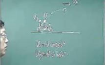 《机械能守恒定律(1)》高中物理
