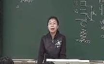 《机械能守恒定律的内容(1)》高中物理