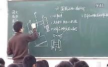 《圆周运动的实例分析》高中物理