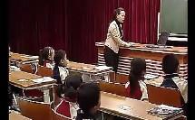 小学一年级数学优质课视频下册《左与右》杜秋萍