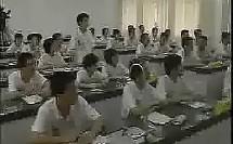 (高中化学新课程的教与学新课程高中化学名师示范课(2)