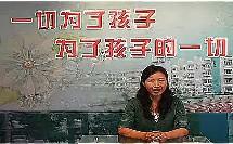 【语文说课】小三语文说课视频《攀登世界第一高峰》闵