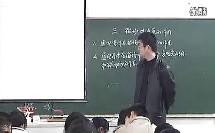 【初中物理】《磁场对电流的作用》初中物理优质课堂实录