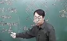 第2讲磁场对电流的作用(下)新课标选修3-1(磁场)