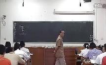 《光的直线传播》高中物理优质课堂实录