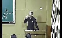 高中生物优质课示范课展示课课堂实录集锦
