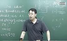"""3-1电磁波16.步步为""""赢""""——原子物理与电学复习"""