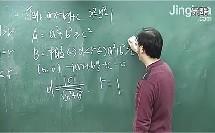 第五讲512【一轮复习】2011高考数学 解析几何