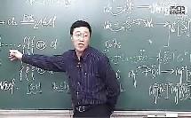 抢占化学地盘——必修2 物质结构化学反应与能量