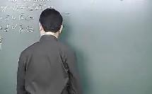 """第1讲力的合成与分解(上)宋晓磊高中物理必修一步步为""""赢""""——新课标_必修1"""