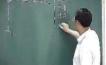"""第7讲电磁波、相对论基本原理(上)宋晓磊物理步步为""""赢""""——新课标_选修原子物理与实验"""